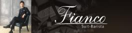 Fianco Suit-Barista